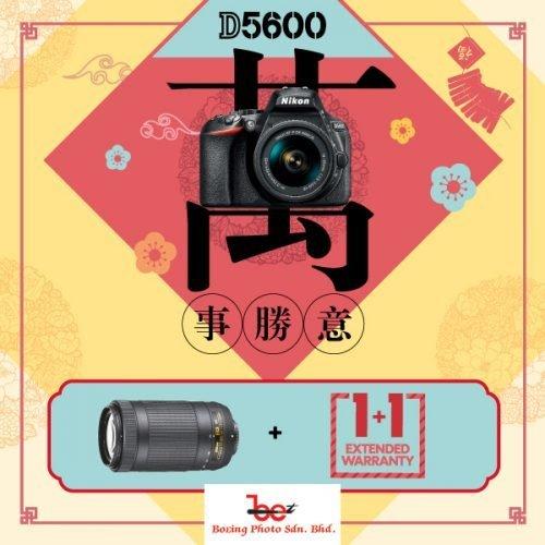 Nikon D5600 DSLR Camera FREE 32GB SD CARD + CAMERA BAG