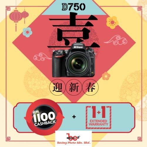 Nikon D750 DSLR Camera with 24-120mm Lens FREE 64GB SD CARD + CAMERA BAG