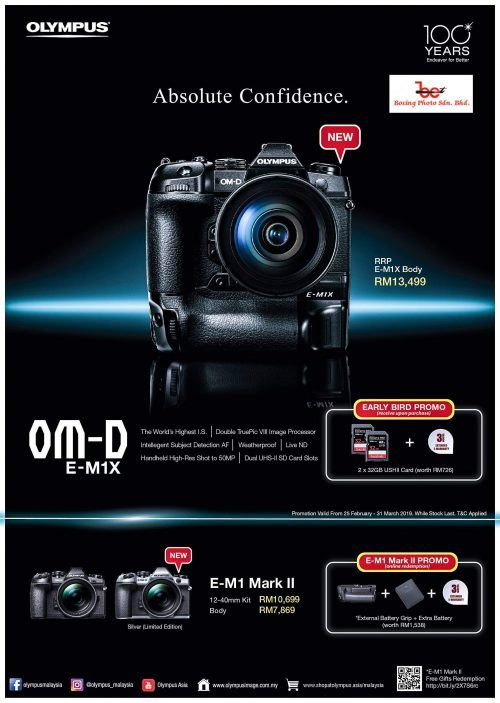Olympus OM-D E-M1X Mirrorless Digital Camera (Body Only) (FREE GIFT 32GB UHS-ll SD CARD + CAMERA BAG)