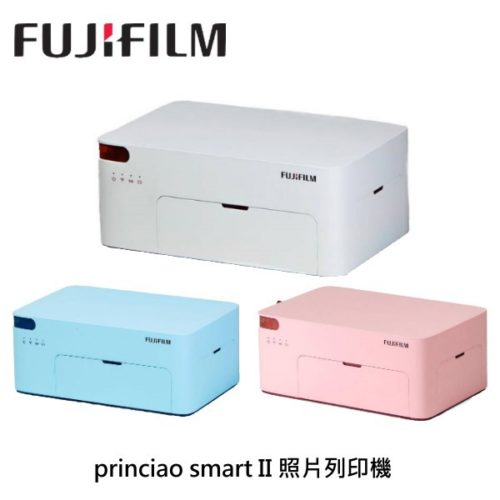 Fujifilm PrinCiao Smart 2 Printer (White/Blue/Pink) Android IOS Printers instant photo printers